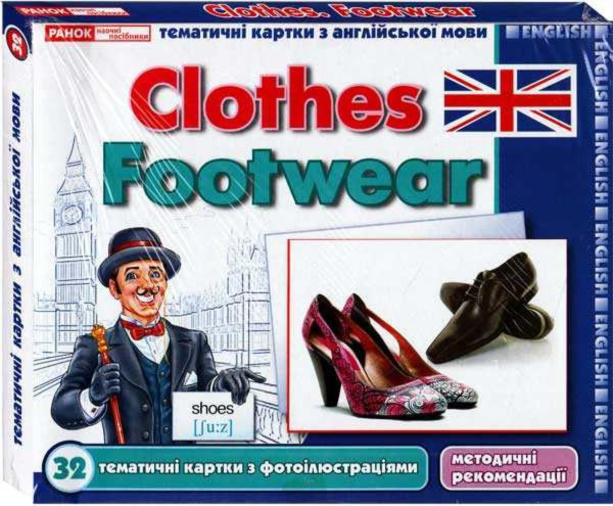 Тематичні картки. Англійська мова  Одяг Взуття 2606  bd86875f41b5a